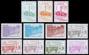 Afghanistan Scott 651-653, 654-655A, 657-661 (1963) M LH VF Complete Sets C