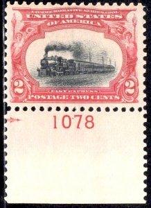 US Stamp Scott #295 Plate Single Mint Never Hinged SCV $37.50. Fantastic Stamp