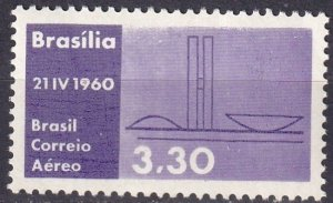 Brazil #C95  MNH (S10532)