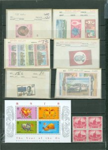 WORLDWIDE SELECTION of (18) FROM MERCHANT STOCK...SOME MNH