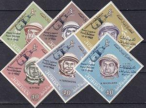 Jordan #527-527E MNH CV $22.50 (Z5381)