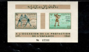 AFGHANISTAN #502-503 1961 CHILDRENS DAY MINT VF NH O.G IMP. S/S