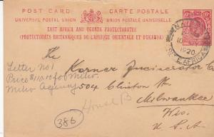 East Africa and Uganda Protectrate Postal Card Nairobi 1920