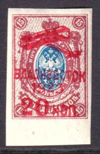 FROM RUSSIA WITH LOVE VLADIVOSTOK 1923 AIRMAIL RED OVERPRINT #16 OG NH U/M VF