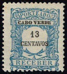 Cape Verde #J28 Postage Due; Unused (3Stars)