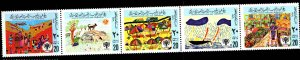 Libya MNH Strip 810 Children's Drawings IYC 1979 SCV 5.00