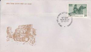 INDF244) FDC 1977, India, Kittur Rani Channamma