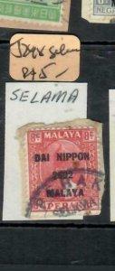 MALAYA JAPANESE OCCUPATION PERAK (P2508B) 8C DN SG J248 SELAMA   VFU