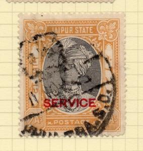 Indian States Jaipur 1936-46 Early Issue Fine Used 2a. OFFICIAL 194689