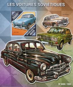 Niger 2015 MNH Soviet Cars 1v S/S Automobiles GAZ-21 Volga