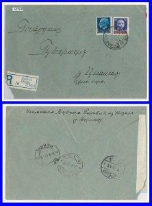 53768 - ITALIA OCCUPAZIONI: MONTENEGRO - Storia Postale:  BUSTA da Prevlje 1942