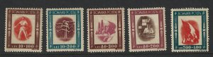 Romania Scott B332-B336 Mint set Agriculture Semi-Postal stamps 2017 CV $2.00