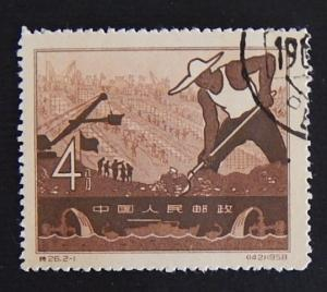China, 1958, №(6)-20(1-2IR)