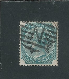 NABHA 1885 4a GREEN GU (NOT A REPRINT) SG 4 CAT £400