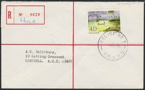 PAPUA NEW GUINEA 1974 Registered cover RELIEF No.7 cds used at HULA.........G815