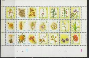FLOWERS 50H Saudi Arabia   Collection of Mideast MINI SHEET  Mint NH