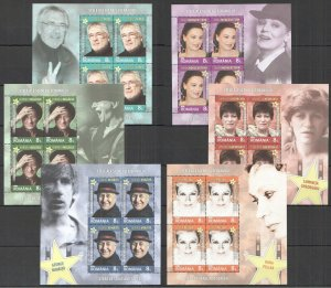 RM136 2017 ROMANIA FAMOUS PEOPLE STARS OF STAGE & SCREEN !!! 6KB MNH