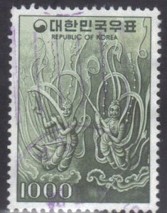 KOREA SC# 1103 USED 1000w  1977-79    SEE SCAN