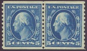 US Scott #447PR Mint, VF/XF, NH, PSE (Graded 85)
