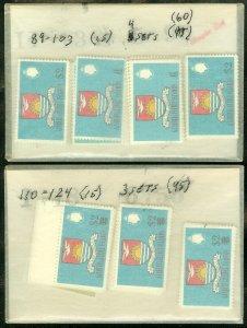 EDW1949SELL : GILBERT 1965-66 Scott #89-103(4x), 110-24(3x) VF, Mint NH. Cat $79
