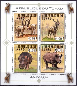 Chad. 2012. 31214. Antelope fauna. MNH.