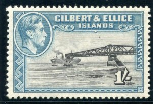 Gilbert & Ellice Is 1943 KGVI 1s brownish black & turquoise-blue MLH. SG 51a.