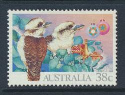 Australia SG 1272  Used  - Christmas