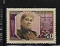 RUSSIA, 1837, MINT HINGED, G. N. FEDOTOVA