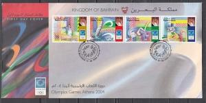 Bahrain, Scott cat. 604. Athens Summer Olympics issue. First day cover. *