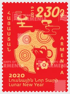 Stamps of Armenia 2019 - Lunar New Year 2020 - Set