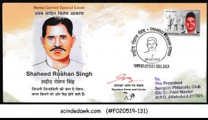 INDIA - 2018 SHAHEED ROSHAN SINGH SPECIAL COVER CARRIED BY HORSE  - SIGNED