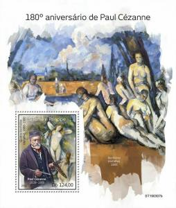 Z08 ST190307b Sao Tome and Principe 2019 Paul Cezanne MNH ** Postfrisch
