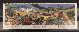 Libya 1986 #1305, MNH,  CV $3.75