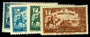 TUNISIA B47-53  Mint (ID # 58543)