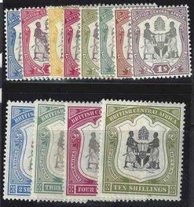 British Central Africa 1897-1901 SC 43-54 MLH SCV $1028.00 Set