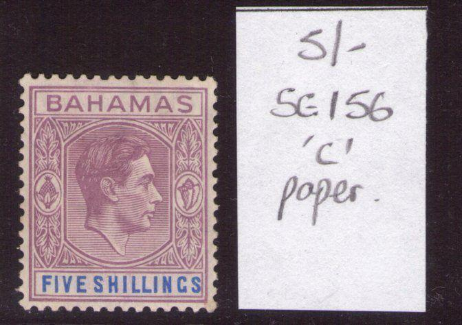 BAHAMAS   George VI 1938 5/-  SG156, chalky, single,multi-colour lightly hinged.