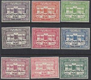 Jordan #236-44 MNH set, Parliament buildings, Amman issued 1947