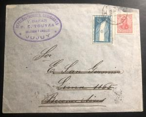 1912 Jujuy Commercial Rare Pro Aviation Stamp Cover to Buenos Aires Argentina