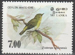 Sri Lanka #877   MNH F-VF (SU3260)