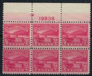 U.S. #681* NH  Plate Block of 6  CV $22.50