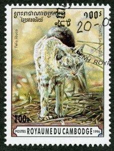 Wild Cats: African Wildcat. 1996 Cambodia, Scott #1491. Free WW S/H