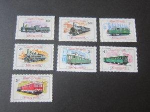 Hungary 1976 Sc 2443-9 Train set MNH