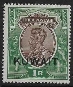 KUWAIT SG25 1929 1r CHOCOLATE & GREEN MTD MINT