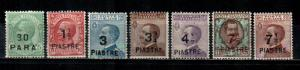 Italy Offices In Turkish Empire #46-52  Mint CV $92.25