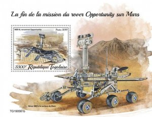 TOGO - 2019 - End of Opportunity Rover Mars Mission - Perf Souv Sheet - M N H
