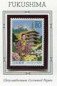 Japan 1999 Prefecture NH Scott Z360 Fukushima Chrysanthemum Costumed Figure
