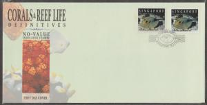 Singapore 1994 Corals & Reef - No Value Indicator Stamp FDC SG#784