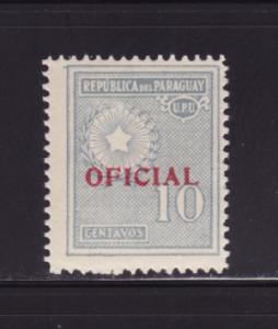 Paraguay O94 MH National Emblem (A)