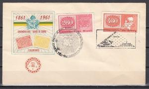 Brazil, Scott cat. 927-928. Stamp on Stamp issue. First day cover.
