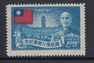 China ROC Sc 1055 MNH/MNG. 1952 $2 Pres. Chiang Kai-Shek definitive, VF